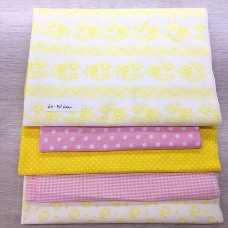 Zbytkový balíček látok žltý 40-50cm